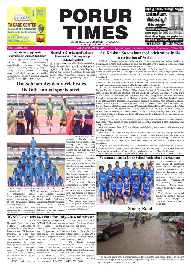 Porur Times epaper published on Aug 12