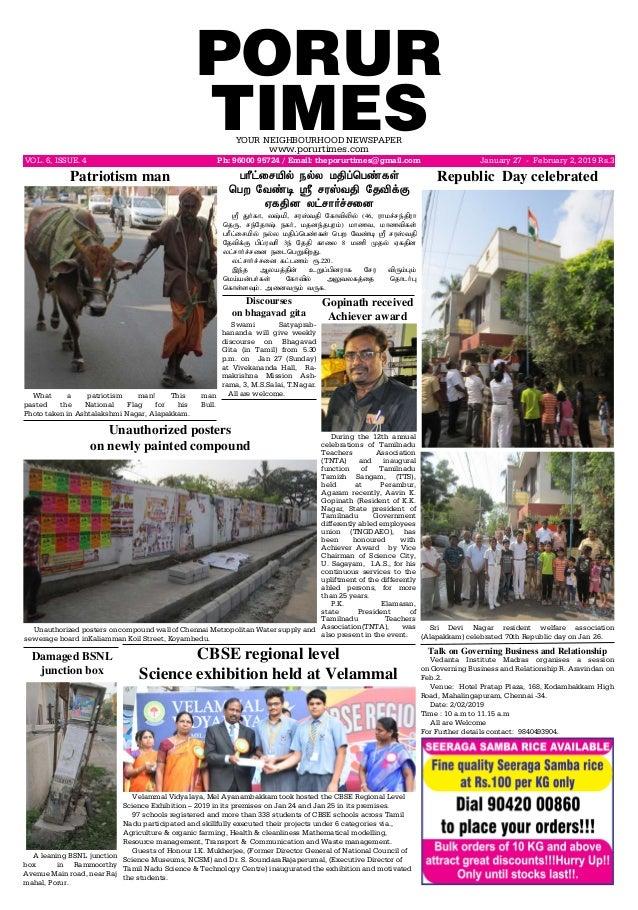 Porur Times epaper published on Jan 26