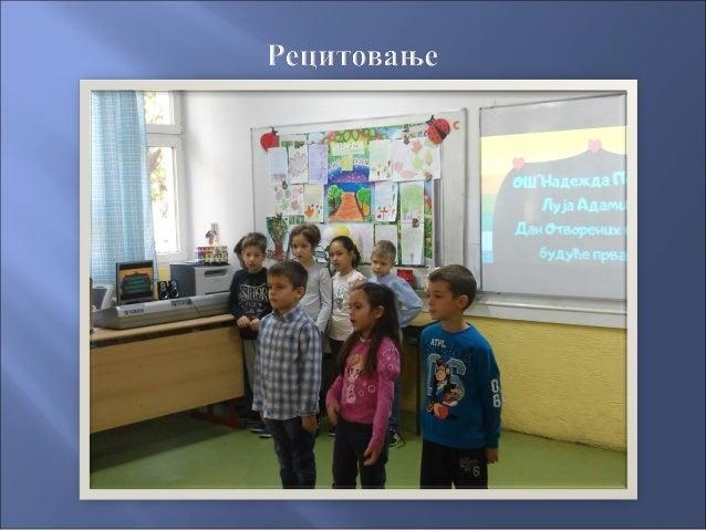 """Сви у """" Ивин возић"""" !"""