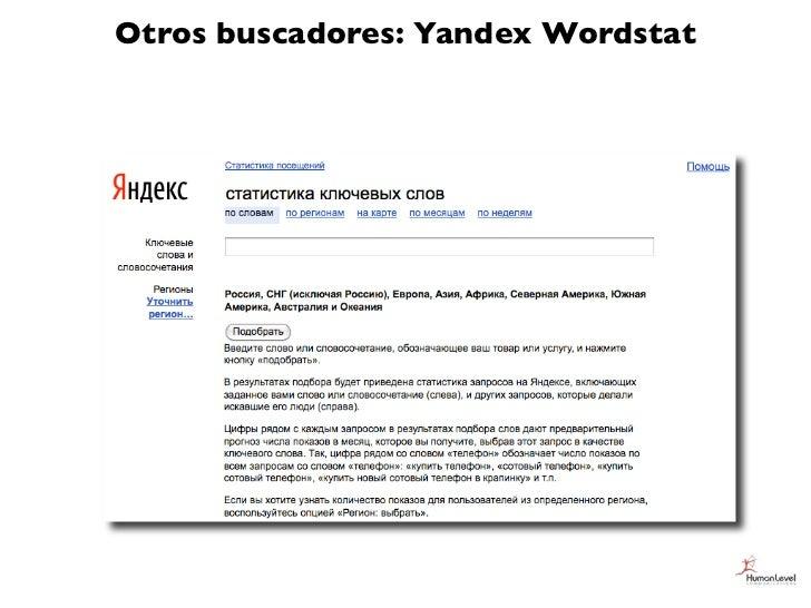 Otros buscadores: Yandex Wordstat
