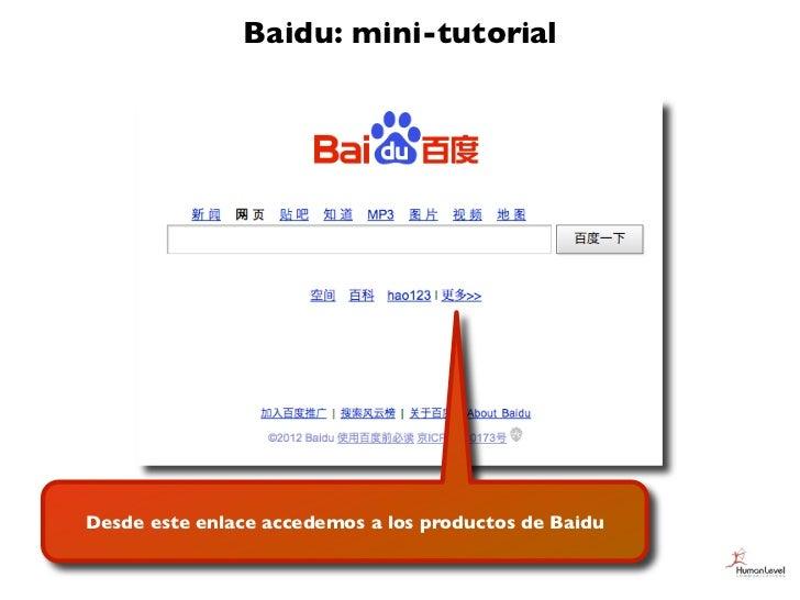 Baidu: mini-tutorialDesde este enlace accedemos a los productos de Baidu