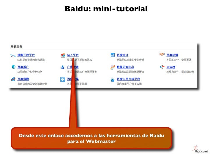 Baidu: mini-tutorialDesde este enlace accedemos a las herramientas de Baidu                   para el Webmaster