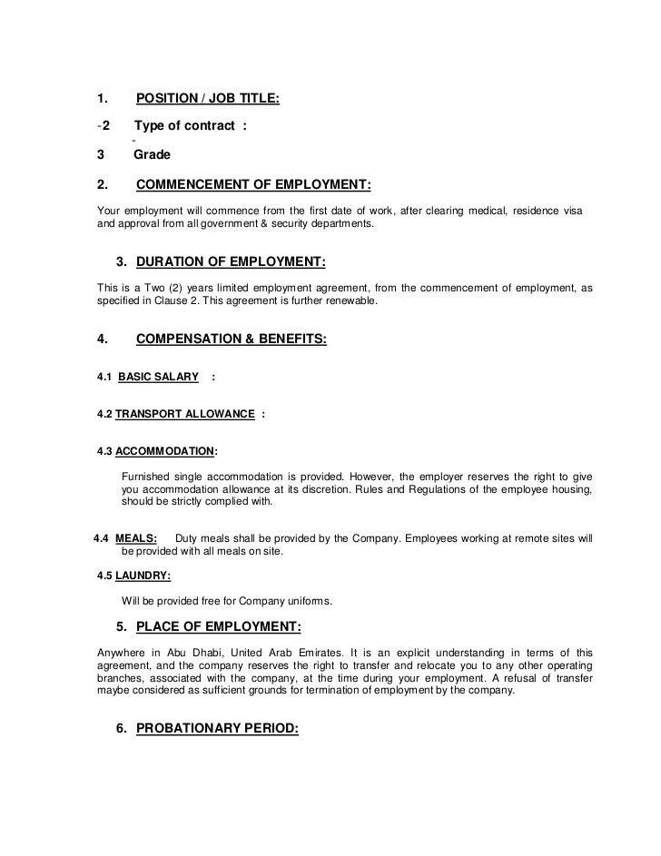 POSITION / JOB TITLE:<br /><ul><li>2       Type of contract  :</li></ul>3        Grade<br /> <br />COMMENCEMENT OF EMPLOYM...