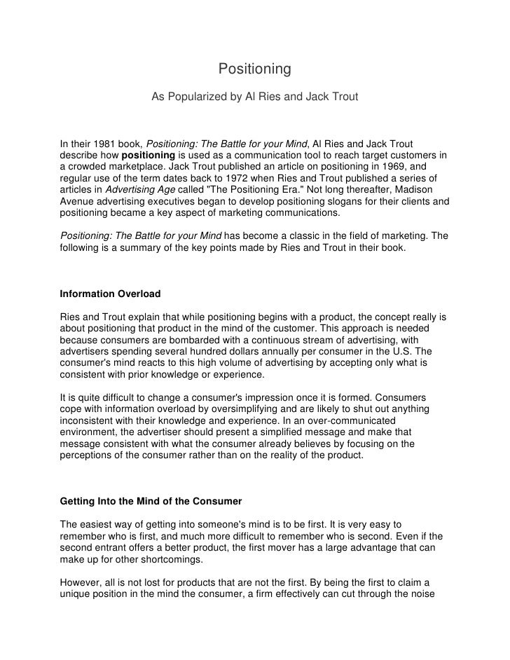 ries and trout positioning pdf
