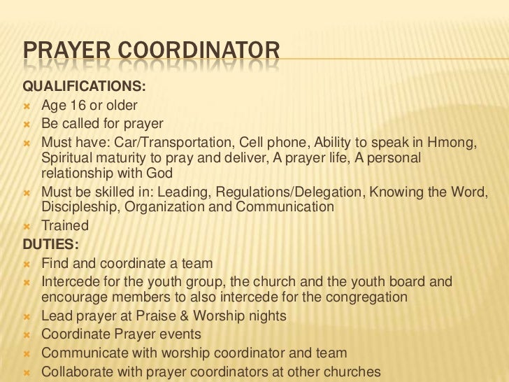HOGY Board Positions