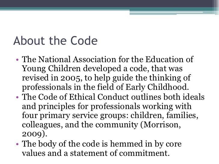 essay on naeyc code of ethics