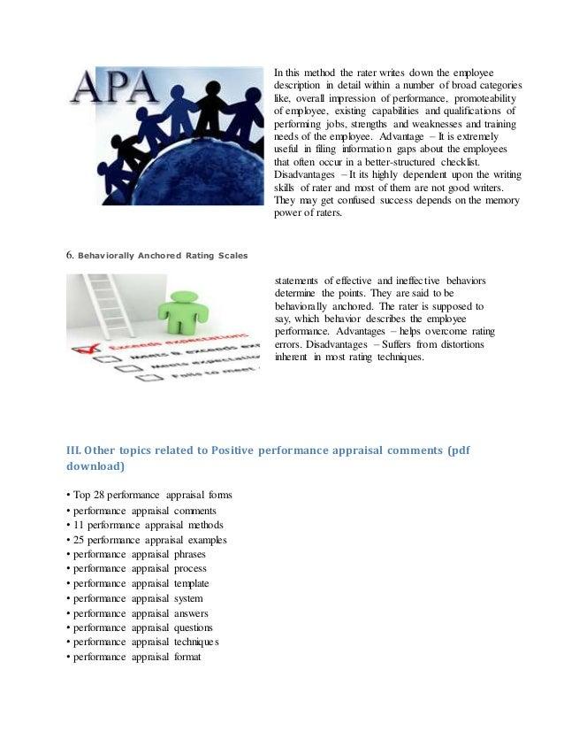 Positive Performance Appraisal Comments