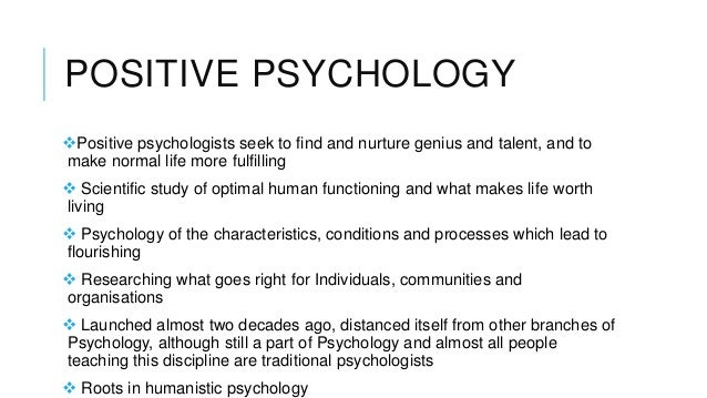 how to become a positive psychologist
