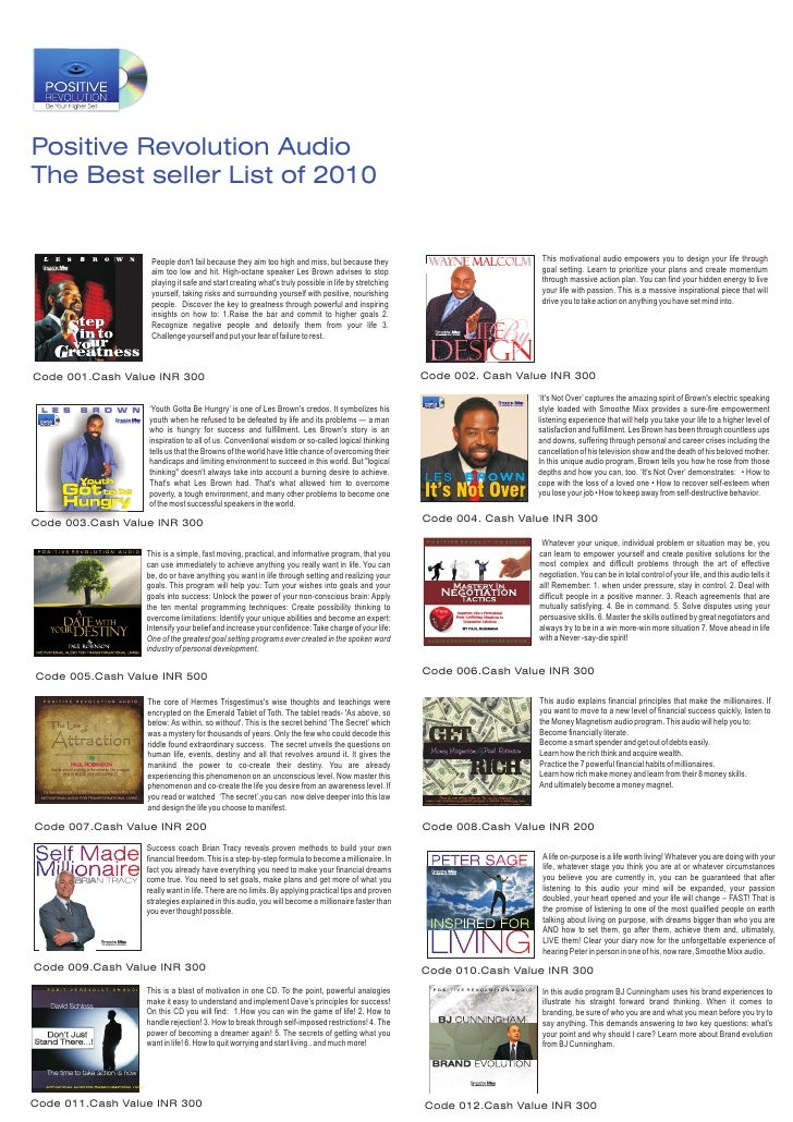 Positive Revolution Audio The Best seller List of 2010                      People don't fail because they aim too high an...