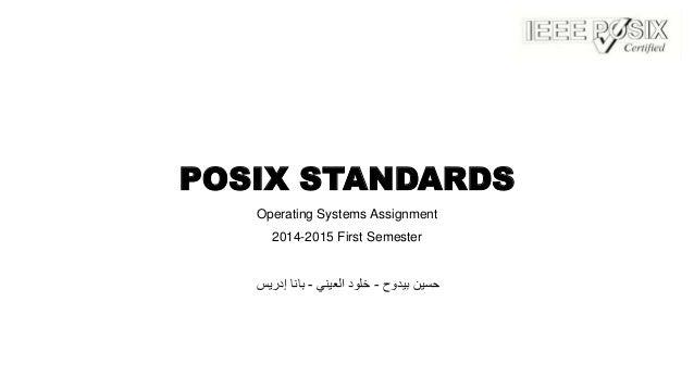 IEEE Posix Standards
