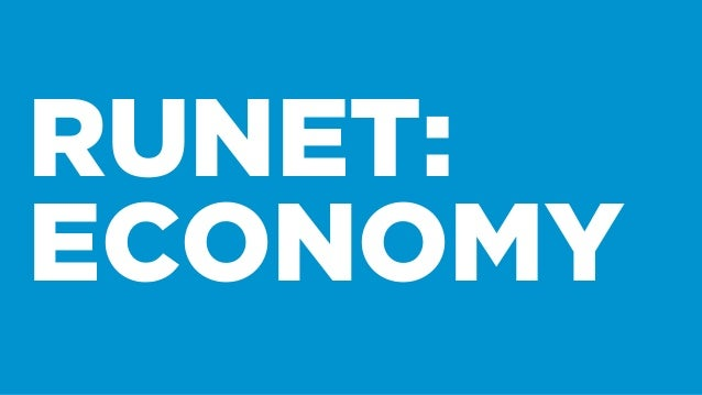 Source: FOM, Internet research, all Russia, 18+  520  BILLION RUR  [RUNET E-COMMERCE  SALES VOLUME IN 2013]  Source: Data ...