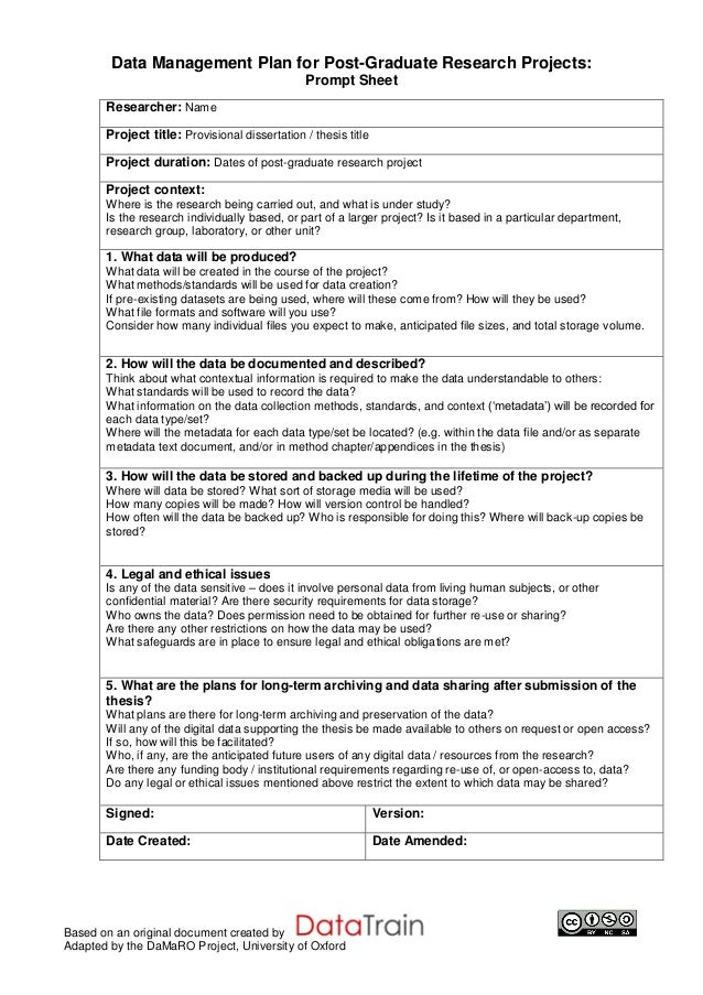 Data Management Plan Template