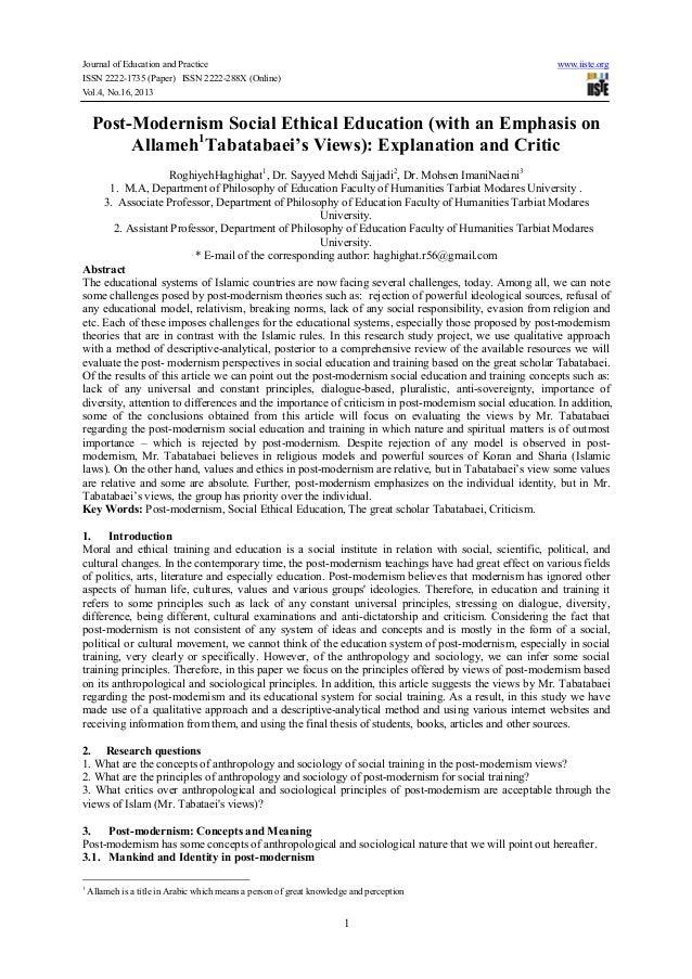 epub учебные проекты с использованием microsoft office методическое пособие для