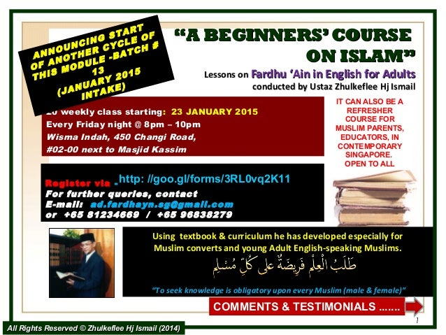 """""""""""A BEGINNERS'COURSEA BEGINNERS'COURSE ON ISLAM""""ON ISLAM"""" Lessons onLessons on Fardhu 'Ain in English for AdultsFardhu 'Ai..."""