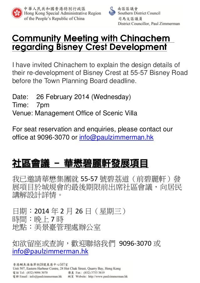 I have invited Chinachem to explain the design details of their re-development of Bisney Crest at 55-57 Bisney Road before...