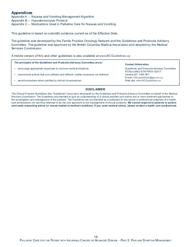 Effective care co ordination essays
