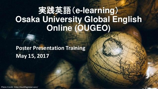 osaka university global english online ougeo poster presentation t