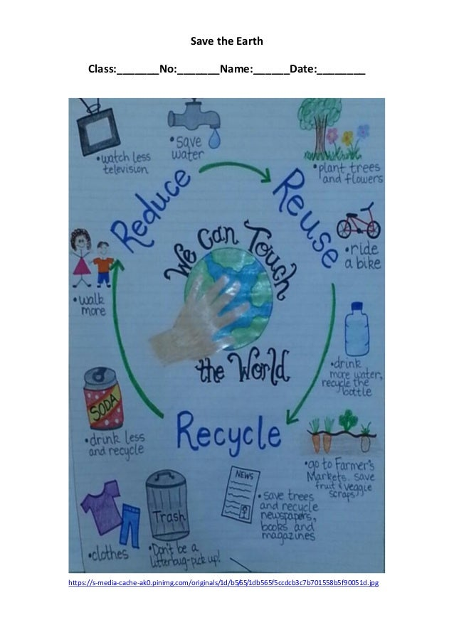 Poster template earth day save the earth classnonamedate https ccuart