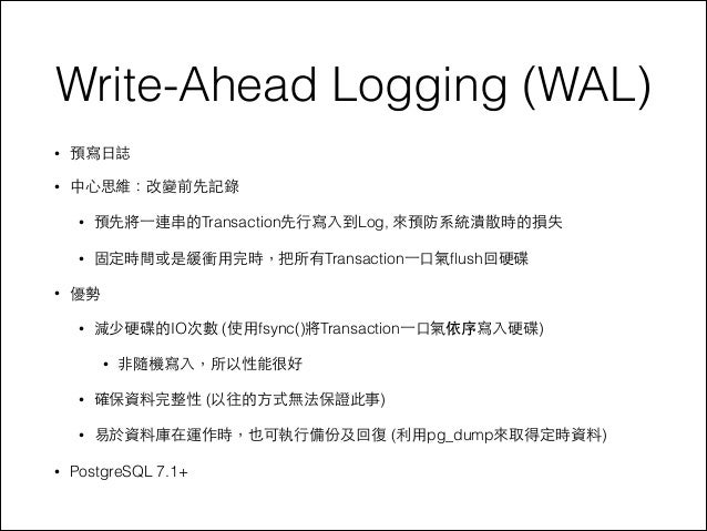 Compatibility WAL (Write-Ahead Logging) for Apps