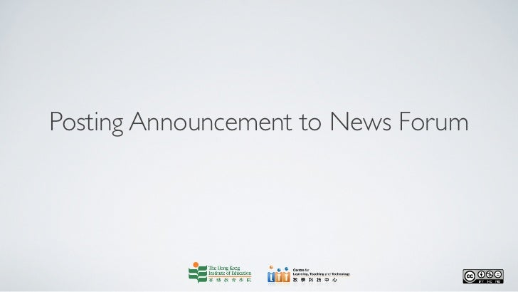 Posting Announcement to News Forum