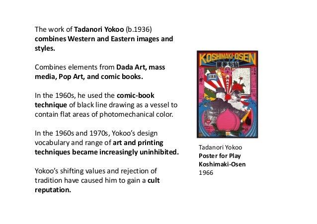 Art Postmodern Graphic Design