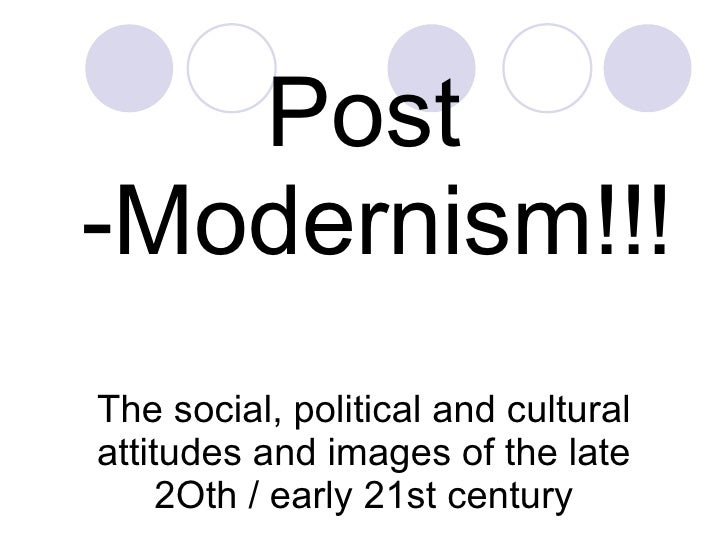 Difference Between Modernism and Postmodernism