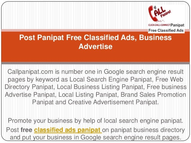 Post Panipat Free Classified Ads, Business Advertise Panipat
