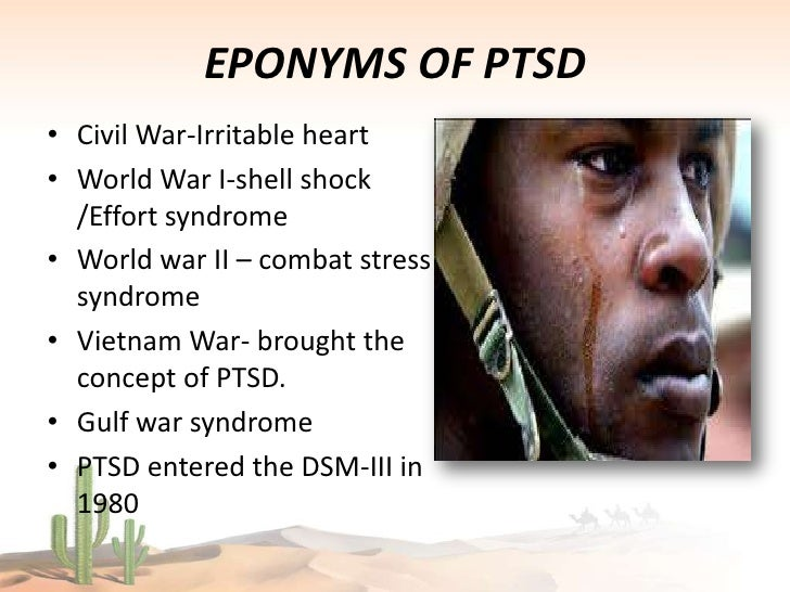 an introduction to the gulf war syndrome Gulf war syndrome is similar to fibromyalgia and chronic fatigue syndrome find out why, and why the outlook for sick vets is getting better.