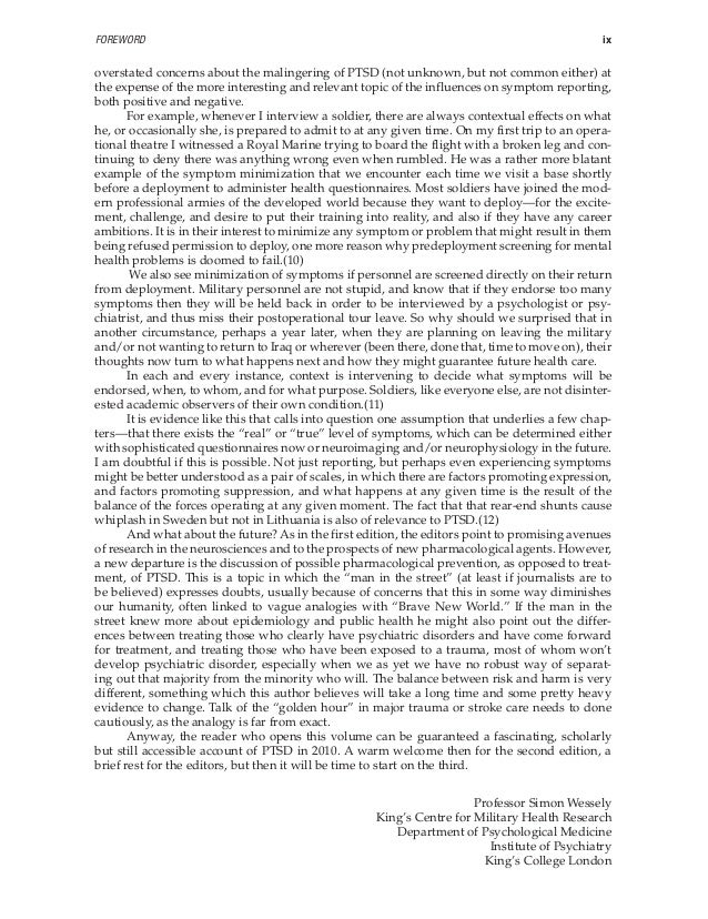 essay on my favorite book