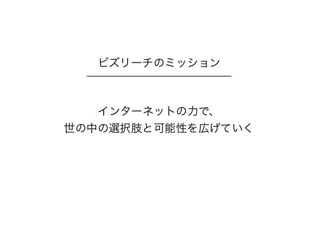プロダクトマネージャーに求められるスキルとマインドセットとは-[ITビジネスセミナー] 現役プロダクトマネージャーが語る、日本企業におけるプロダクトマネージャーの課題と今後の展望 Slide 3