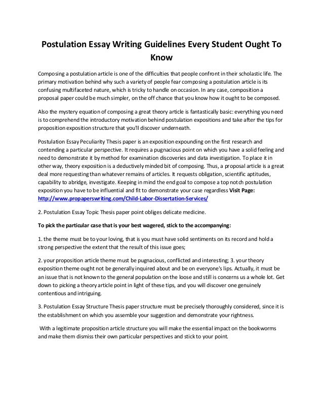 Essays2com - Term Papers and Free Essays