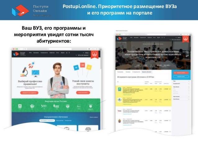 Интернет - реклама вузы яндекс директ от нуля до первых продаж скачать