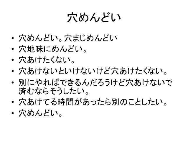 // Overlayの生成 ICTutorialOverlay *overlay = [[ICTutorialOverlay alloc] init]; overlay.hideWhenTapped = NO; overlay.animated...