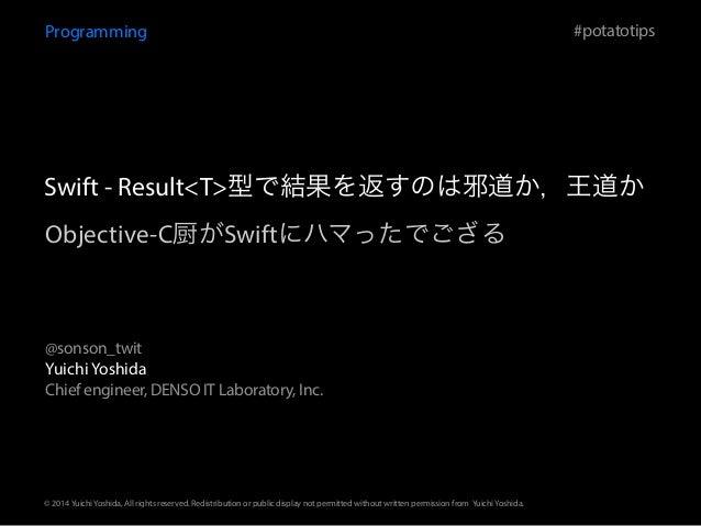 Objective-C厨がSwiftにハマったでござる Programming Yuichi Yoshida Chief engineer, DENSO IT Laboratory, Inc. #potatotips @sonson_twit ...