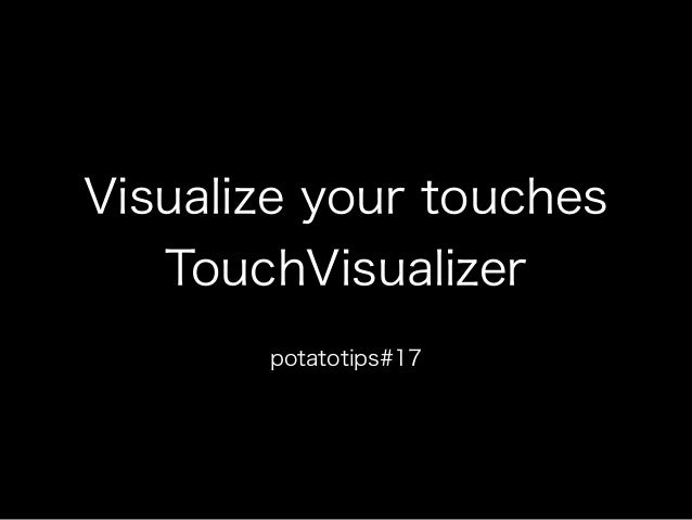 Visualize your touches TouchVisualizer potatotips#17