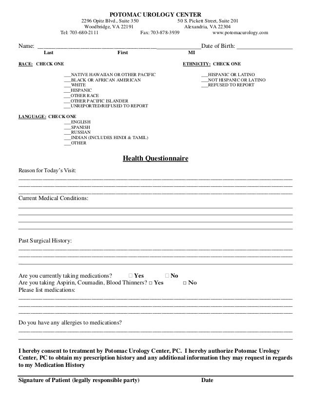 Potomac Urology Center Patient Registration Form