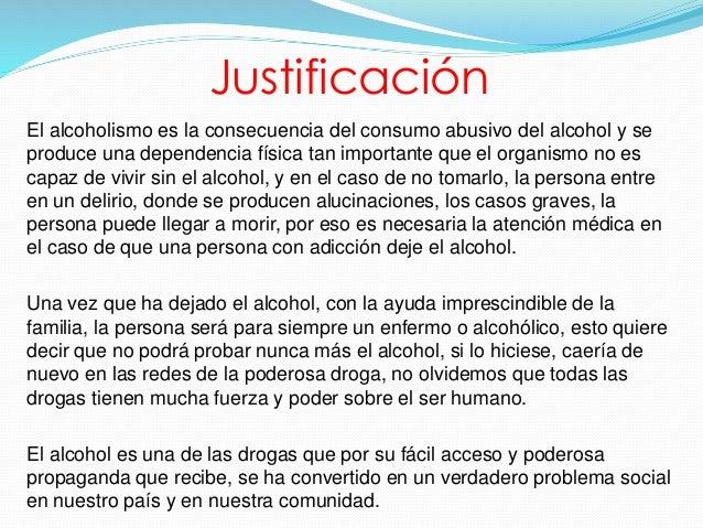 El carácter alcohólico abstinentnogo del síndrome
