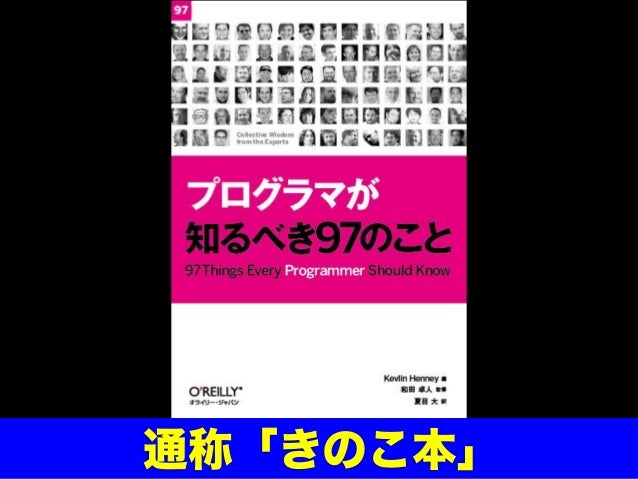 Javascript in PDF