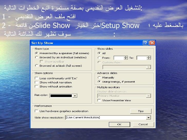 Case Studies Power Point - SlideShare
