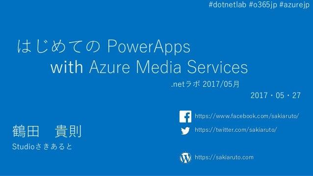 #dotnetlab #o365jp #azurejp https://www.facebook.com/sakiaruto/ https://twitter.com/sakiaruto/ https://sakiaruto.com