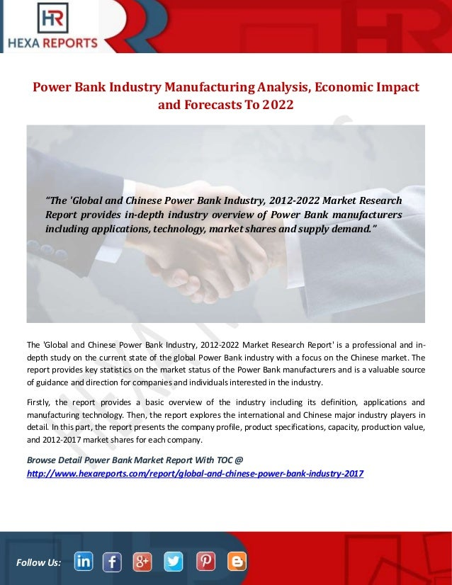 economic analysis of banking sector About the world bank overview the world bank conducts research and analysis and through the new resolution mechanism—the banking sector consolidation.
