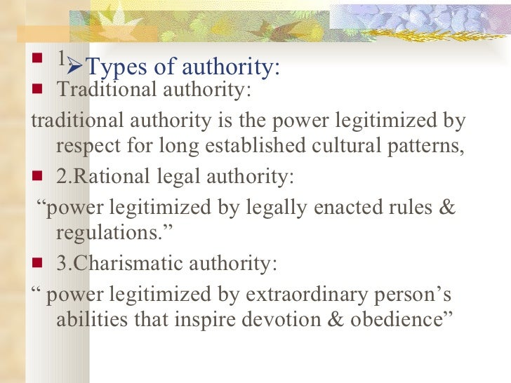 what is another name for rational legal authority