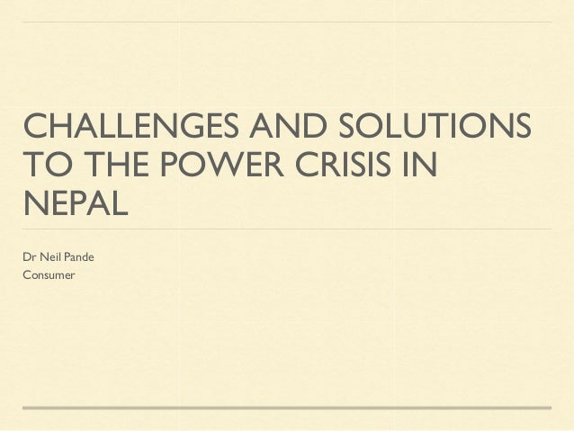 essay on power crisis and its solution