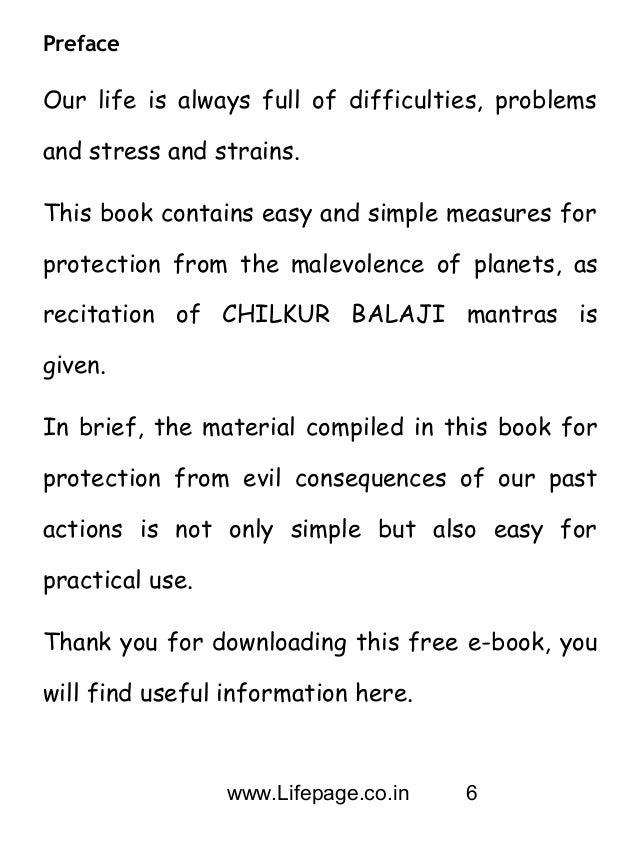 Powerful balaji mantras ,Most Powerful Shree Balaji Manta