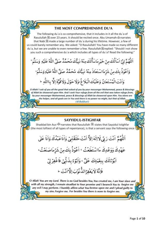 Powerful Duas (Posters) | PDF | Arabic + English Subtitles