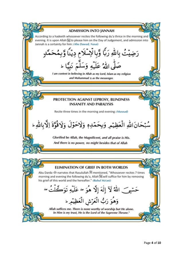 The Power Of Dua Pdf
