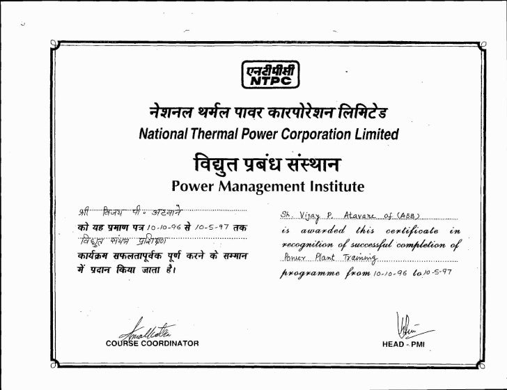 Power Plant Training Certificates