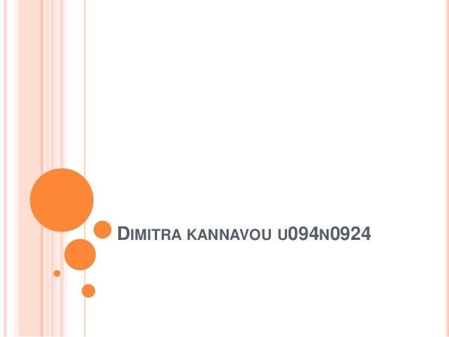DIMITRA KANNAVOU U094N0924