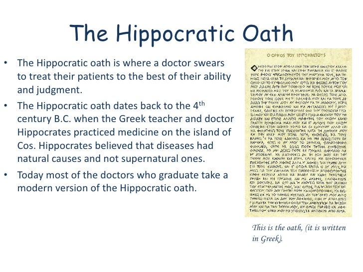 hippocrates essay Humorism, or humoralism, is a now discredited theory of the makeup and workings of the human body, adopted by ancient greek and roman physicians and philosophers, positing that an excess or deficiency of any of four distinct bodily fluids in a person directly influences their.