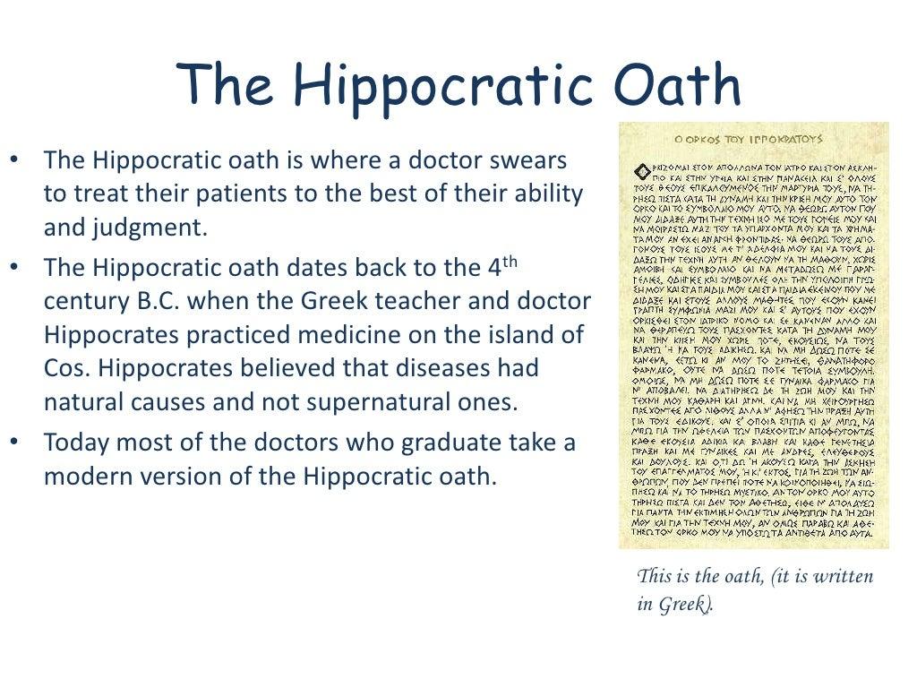Power Point Greek Medicine